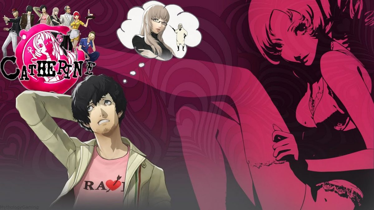 Catherine Boss Tips and Strategy Guide