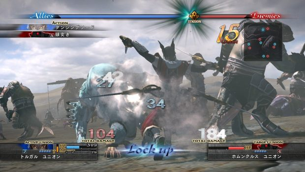 The Last Remnant Remastered Coming to PS4 this December in Japan