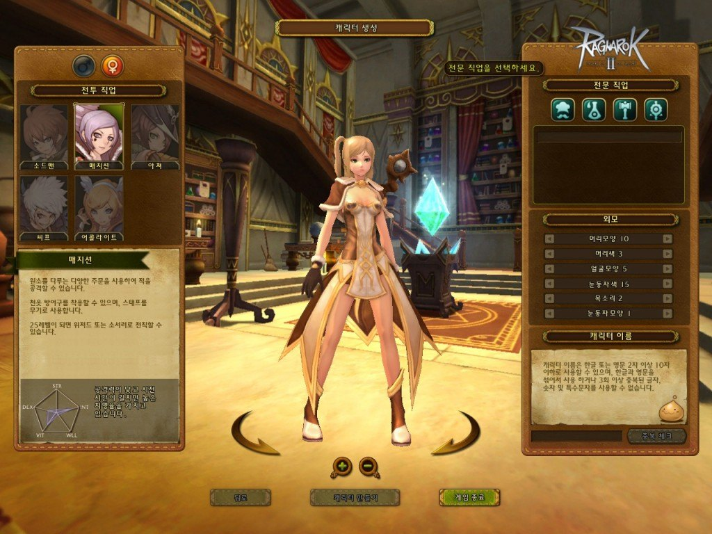 Ragnarok Online 2 Priest Builds Guide - Support/DPS/Hybrid