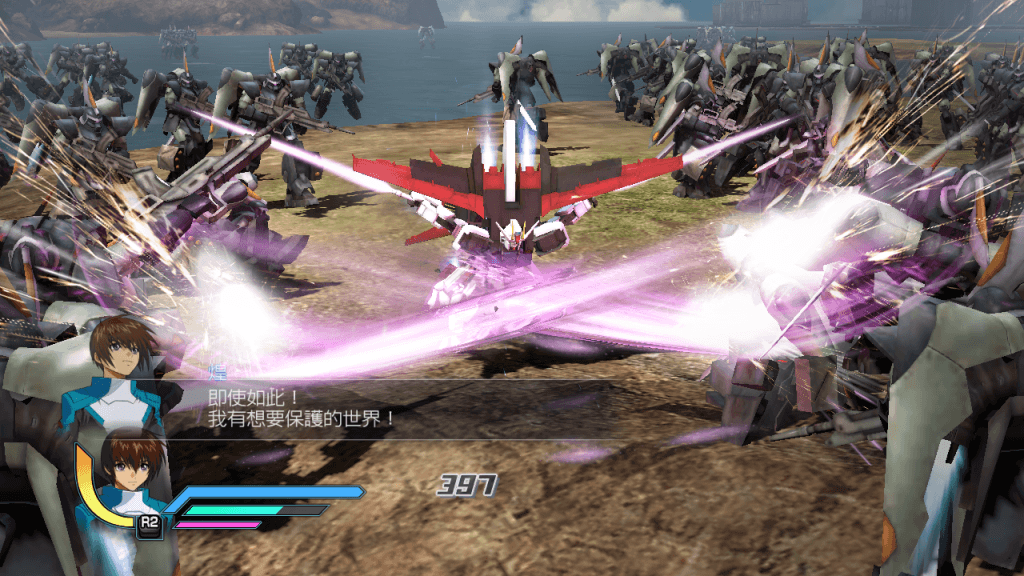 Sony to Team up With Namco to Bring Shin Dynasty Warriors Gundam in Chinese