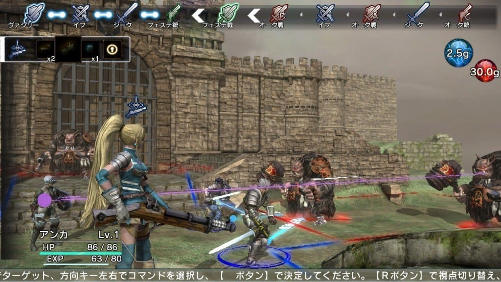 Natural Doctrine Release Date Now On April 3 In Japan