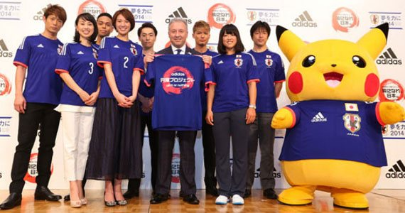 Pikachu Will be Japan's Mascot in FIFA World Cup 2014