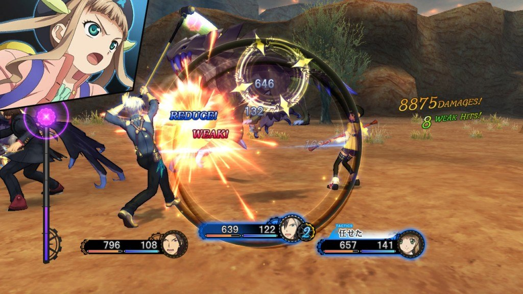 Tales of Xillia 2 Special Editions Detailed