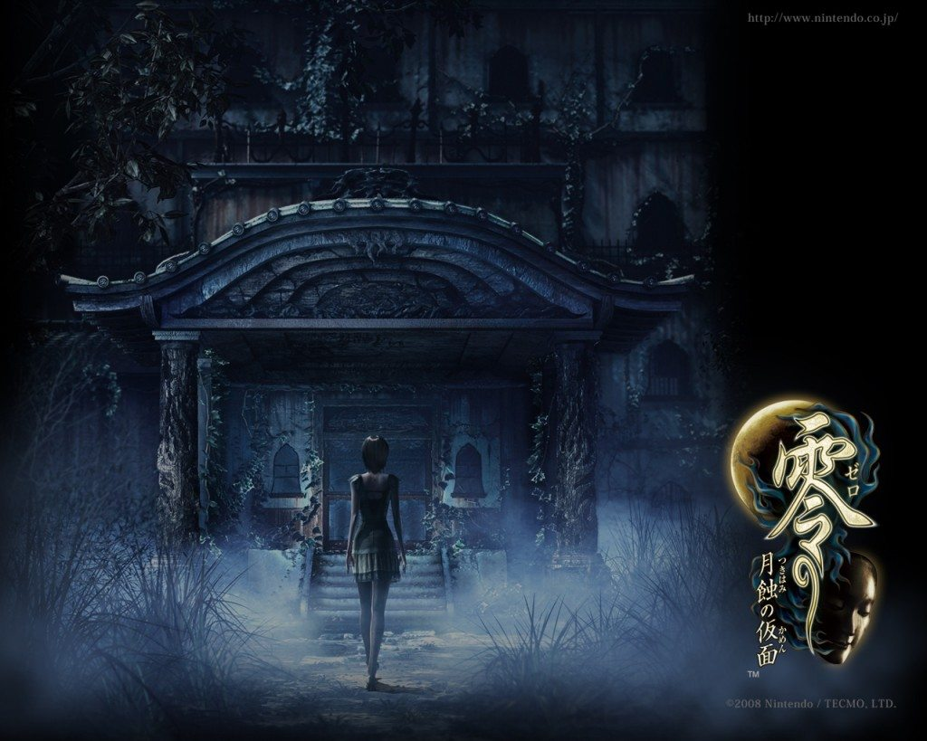 New Fatal Frame Game Coming to Wii U, Other Stuff Announced as Well