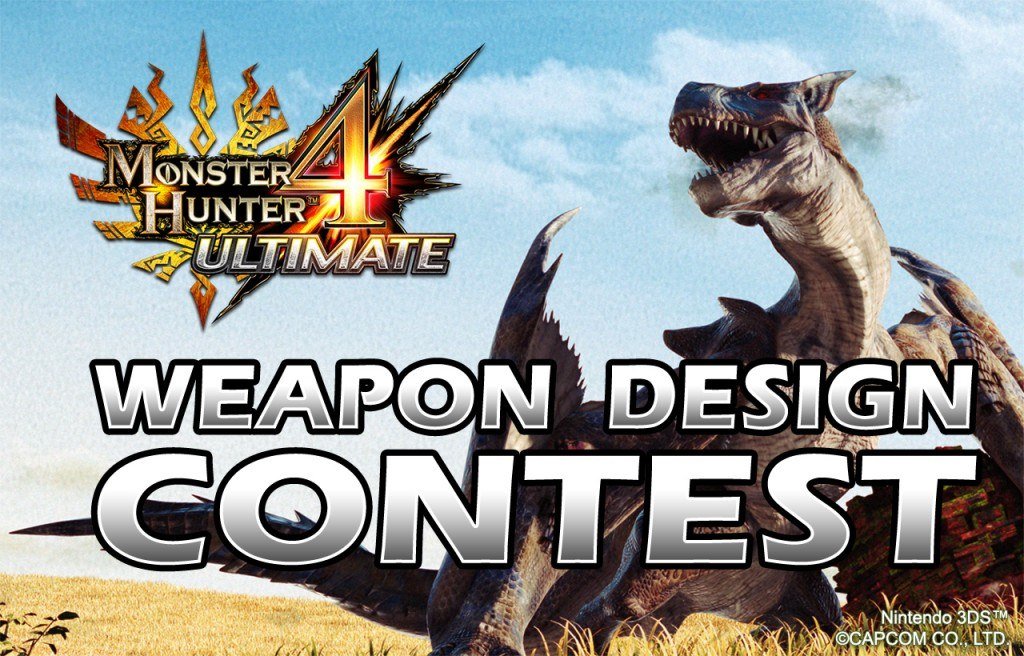 Monster Hunter 4 Ultimate Weapon Design Contest Being Held by Capcom