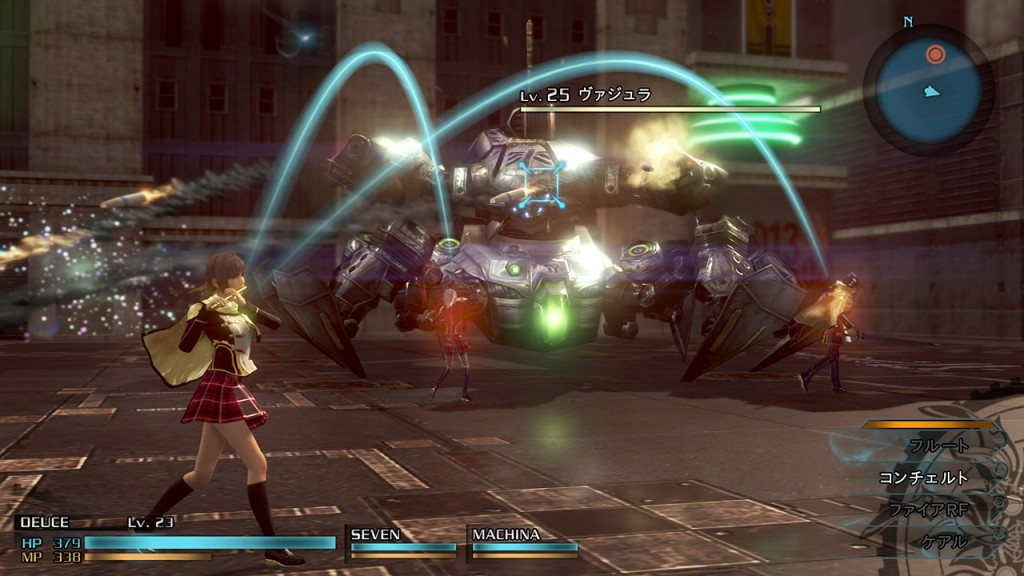 Final Fantasy Type-0 HD Item Drops, Monster Spoils and How to Get