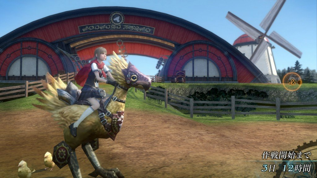 Final Fantasy Type-0 HD Chocobo Breeding Guide - Chocobo Locations, Greens Effects, How to Breed