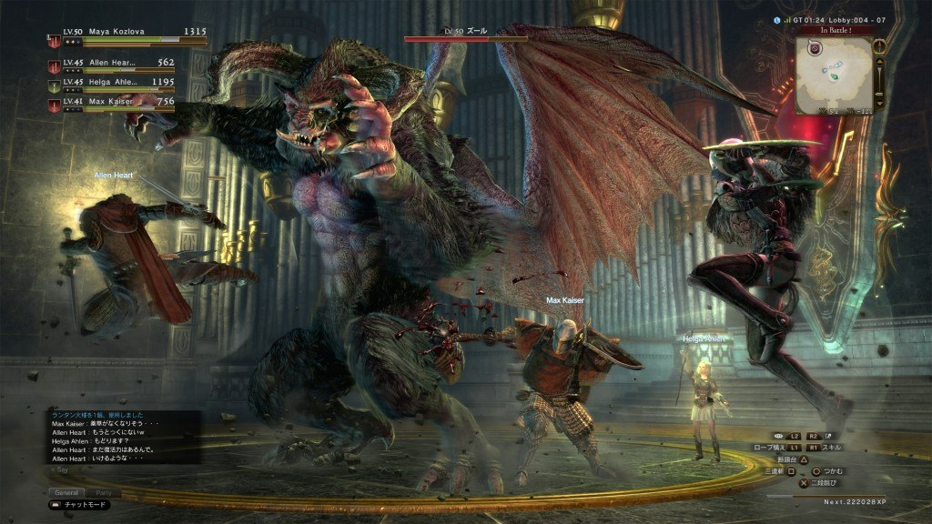 dragons-dogma-online-15-3