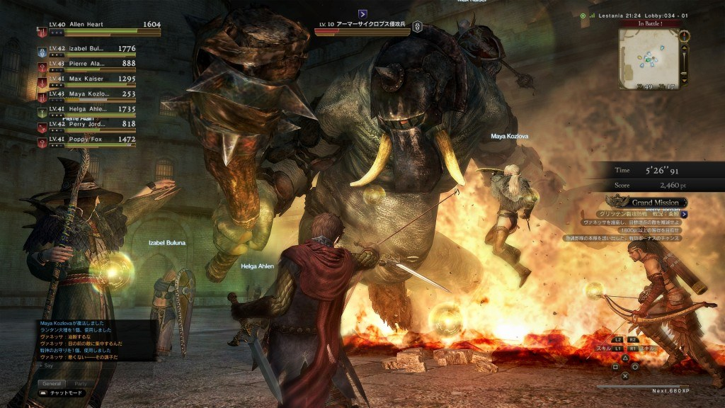 dragons-dogma-online-3-6