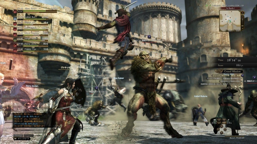 dragons-dogma-online-7-7
