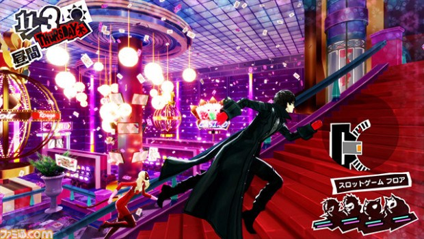 Persona 5 Confidants Guide – Where to Find, Ranks, Abilities ...