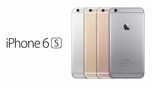 iPhone 6S Giveaway - SegmentNext Deals