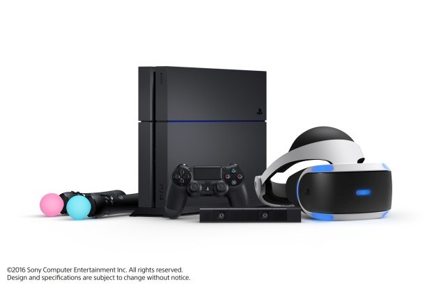 PlayStation VR cinematic mode release date
