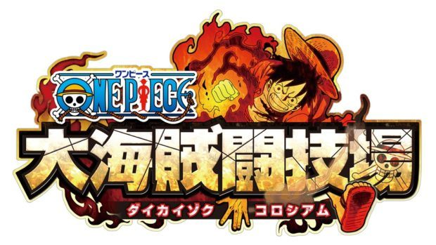 One Piece: The Great Pirate Arena