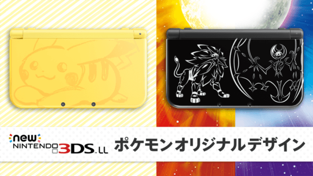Pokemon Sun and Moon Edition New Nintendo 3DS