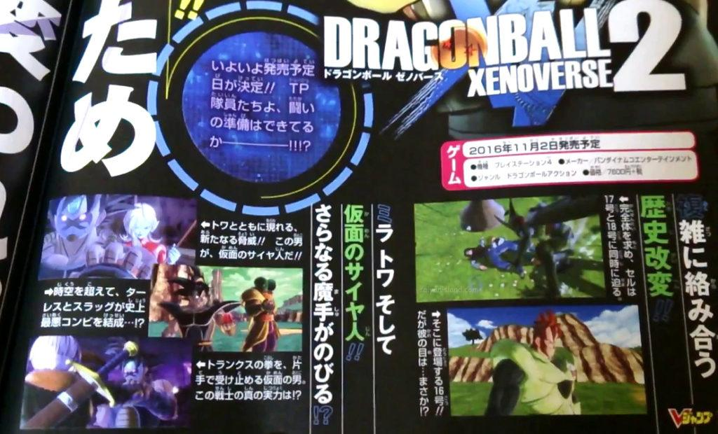 dragon-ball-xenoverse-scan-04-1