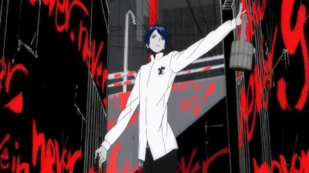 Persona 5 online features