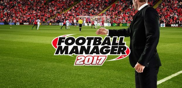 Football Manager 2017 free weekend