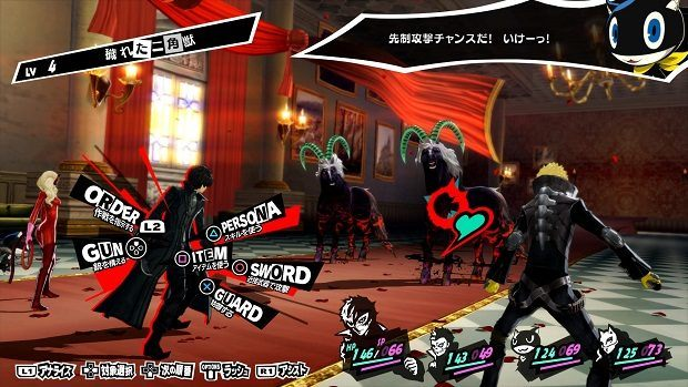 Persona 5 Beginner's Guide