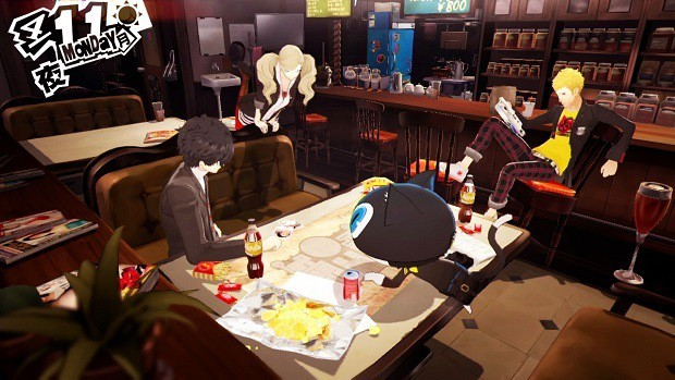 Persona 5 Power Leveling
