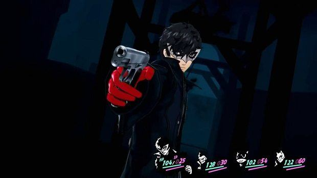 Persona 5 Weapons Locations