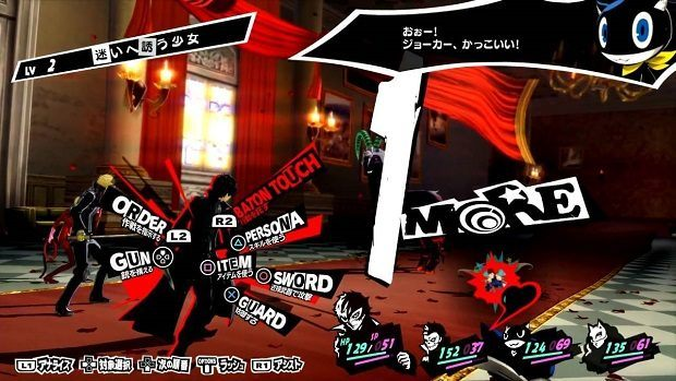 Persona 5 Mask Collector