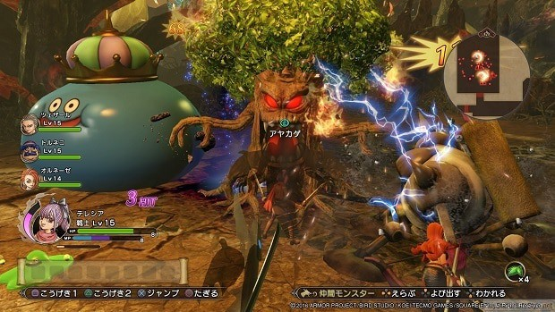 Dragon Quest Heroes 2 Monsters Locations