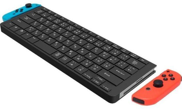 Nintendo Switch Dedicated Keyboard