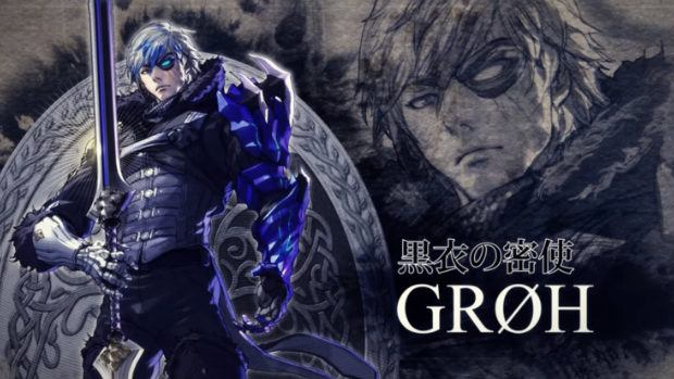 New Character Grøh Revealed In Latest SoulCalibur VI Trailer