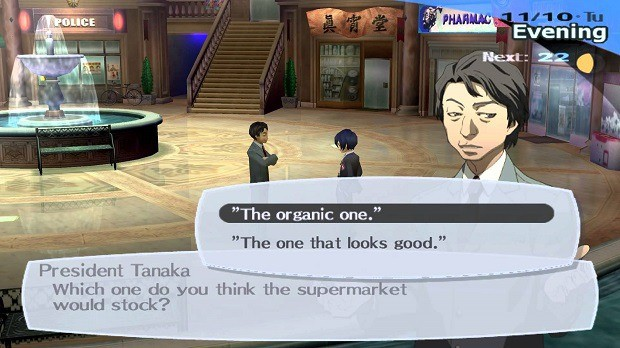 Tanaka in Persona Games