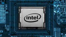 Intel Spectre Patches