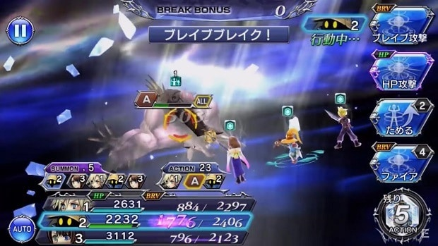 Dissidia Final Fantasy: Opera Omnia Guide – Limit Break, Bravery Attacks, Weapon Upgrades,