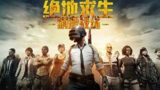 PlayerUnknown's Battlegrounds On iOS And Android