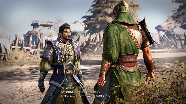 Dynasty Warriors 9 Bonding Guide | Dynasty Warriors 9 Guide to Beginners