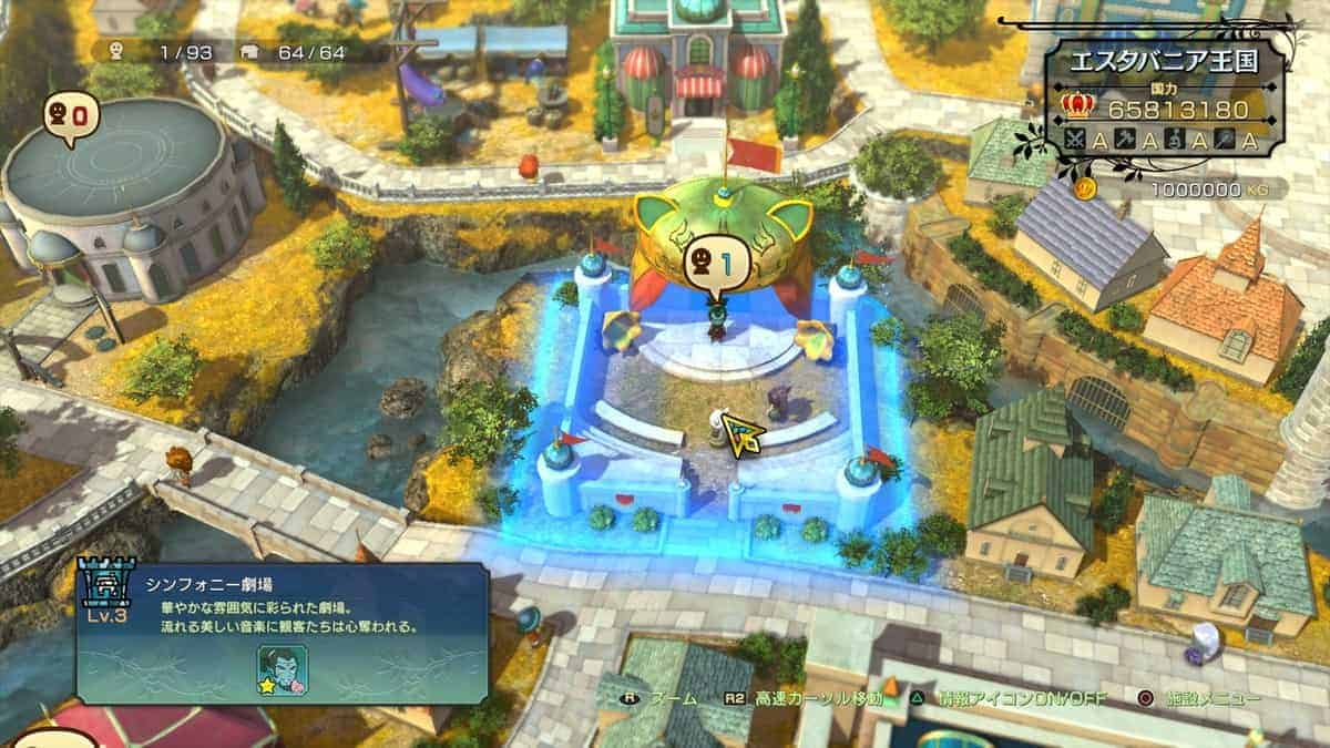 New Ni No Kuni 2 Screenshots
