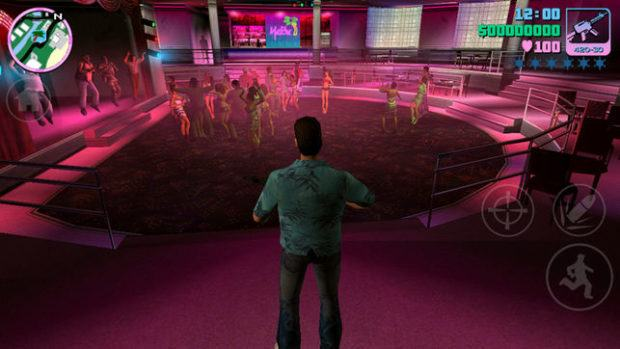 RUMOUR: GTA 6 Goes Back To Vice City, Releases in 2022