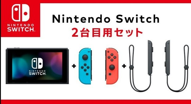 Dockless Nintendo Switch