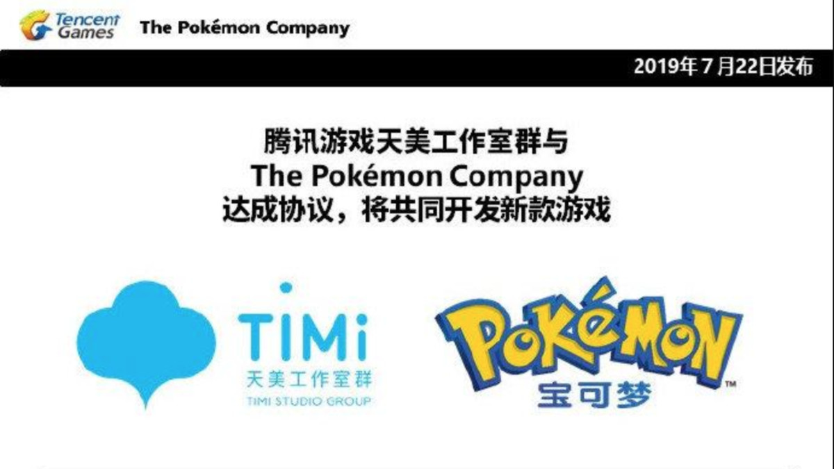New Pokemon Mobile Game In The Works by Tencent TiMi Studio Group
