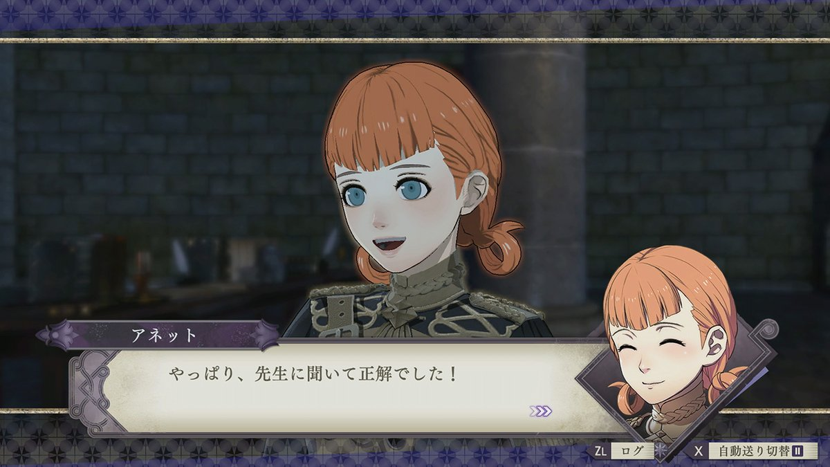 Fire Emblem: Three Houses Tea Party Guide – Answers, Tea Types