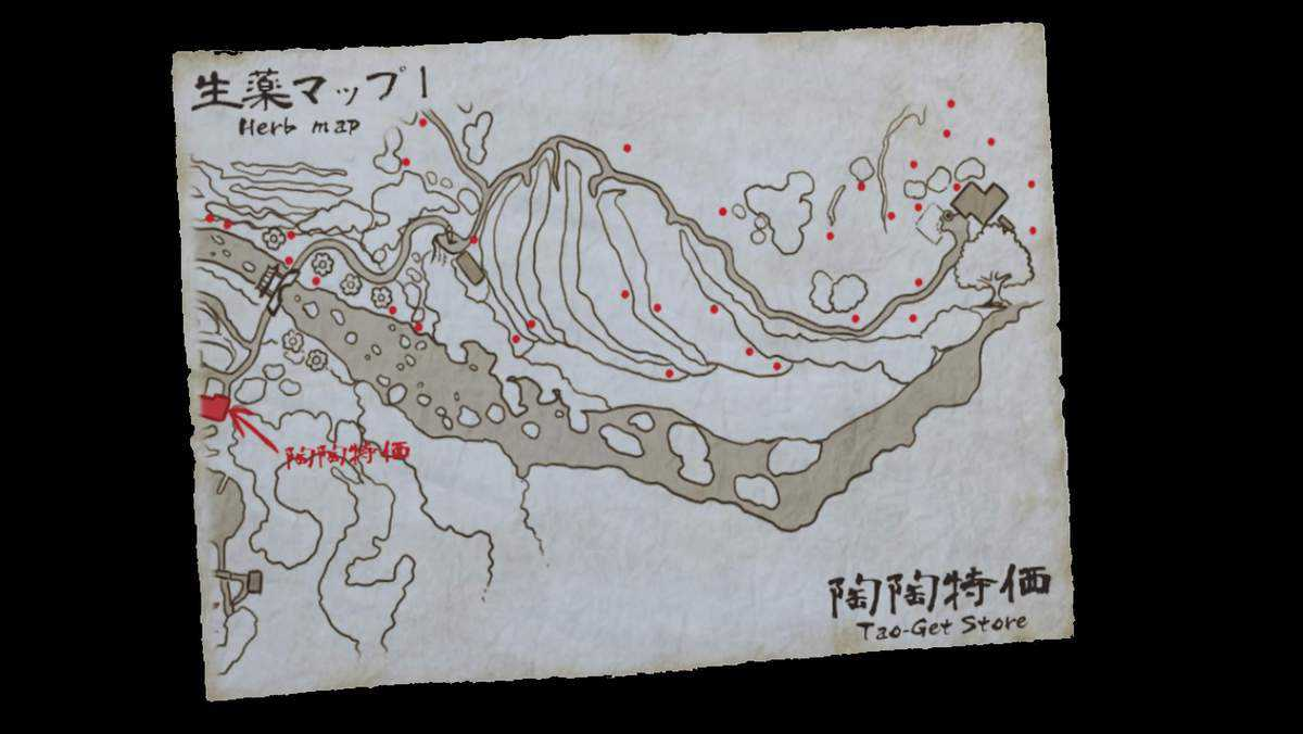 Shenmue 3 Herbs Locations 'Herbs Sets and Herb Maps