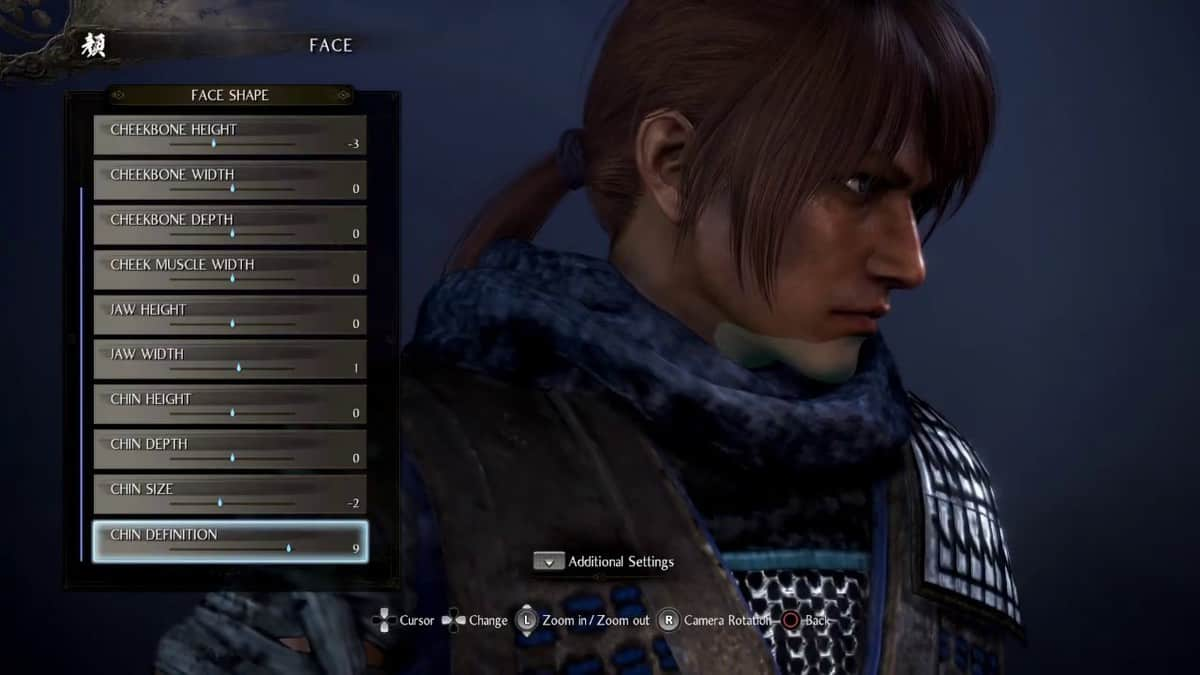 Nioh 2 Character Creation Tips