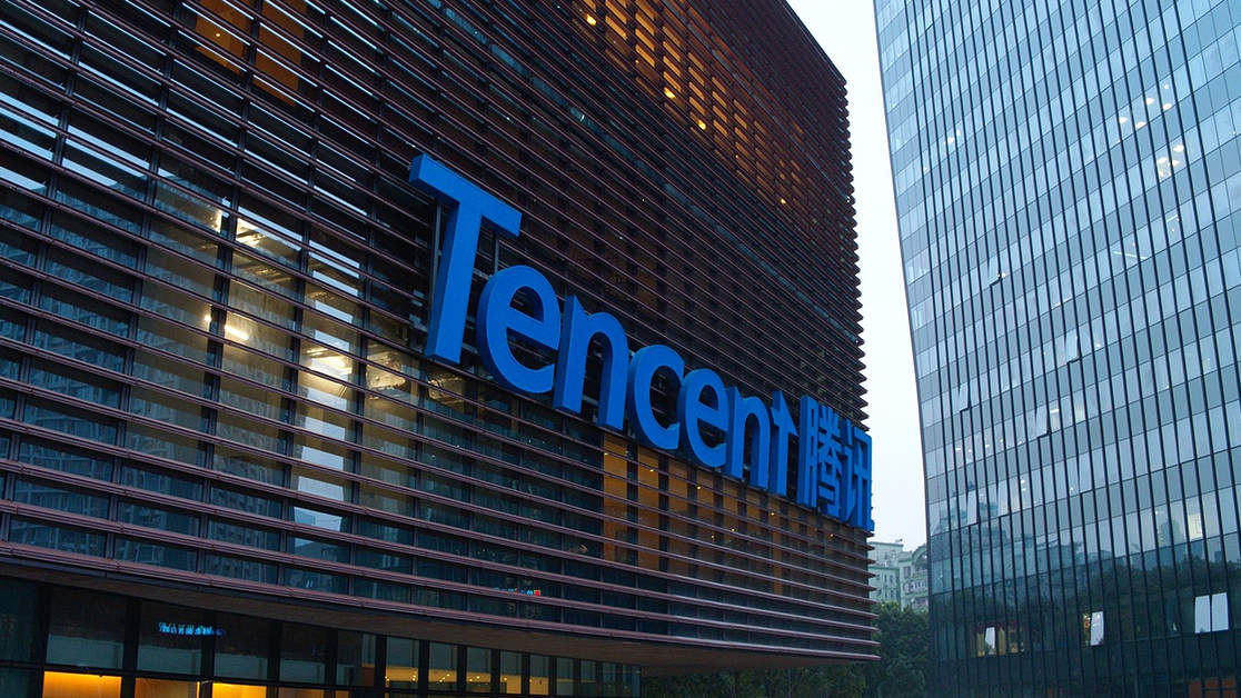 Tencent Reportedly Raising Billions For Major Acquisition