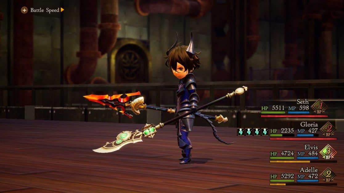 Bravely Default 2 Best Weapons