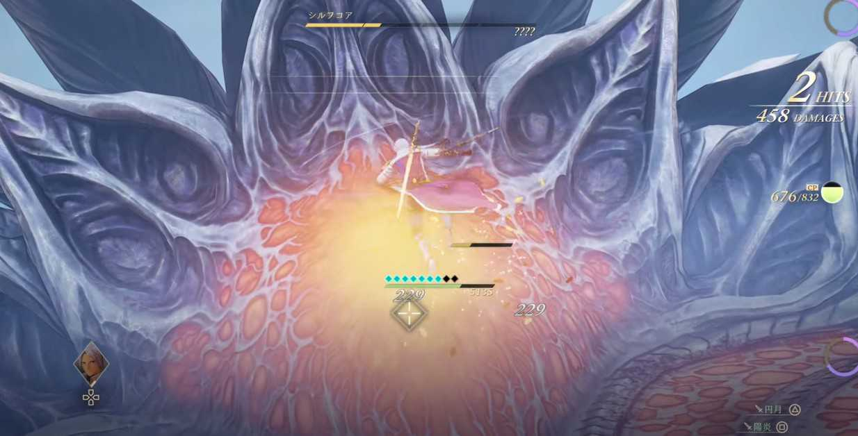 Tales of Arise Procella Sylph Boss Guide
