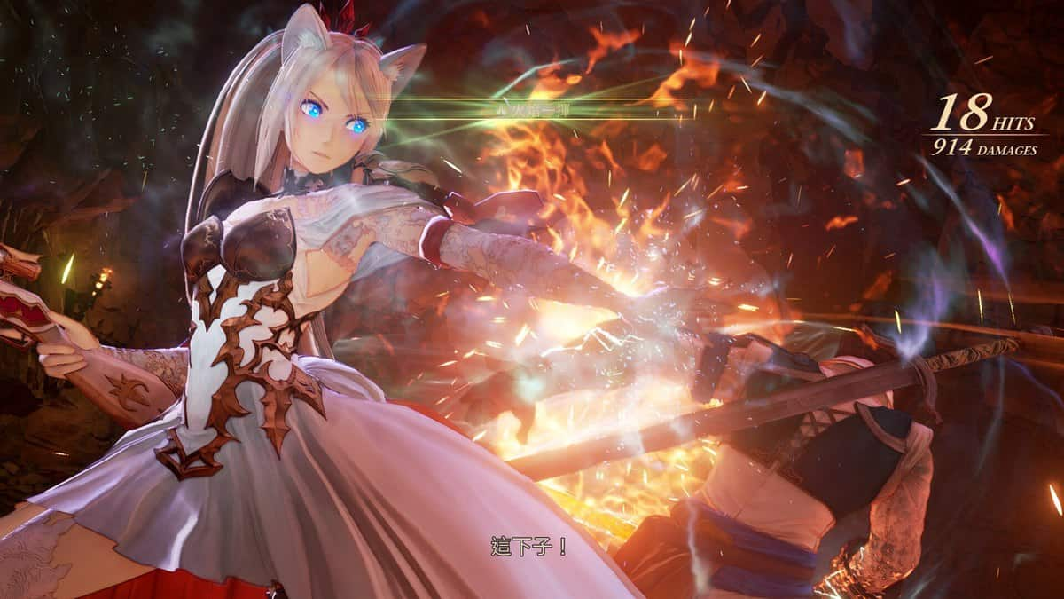 Tales of Arise The Mysterious Pair Walkthrough